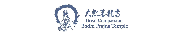Great Compassion Bodhi Prajna Temple